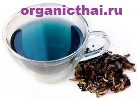 тайский синий чай свойства отзывы